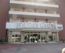 HOLIDAY GARDEN RESORT - Alanja, Turska