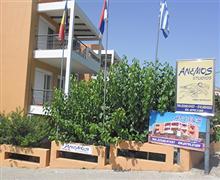 VILA ANEMOS - Pefki, Grčka