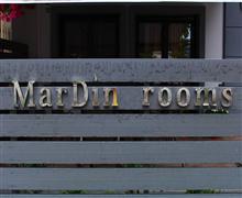 VILA MARDIN HOUSE - Olympic Beach, Grčka