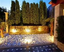 ATHENA PALACE - Akti Elias, Grčka