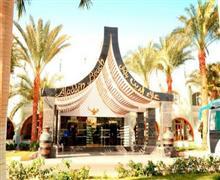 ALADDIN BEACH - Hurgada, Egipat